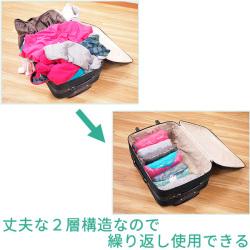 衣類用圧縮袋10枚組 Mサイズ