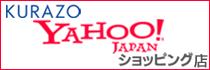 Yahoo ショッピング
